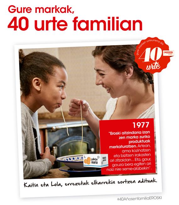 40 años de marca blanca Eroski